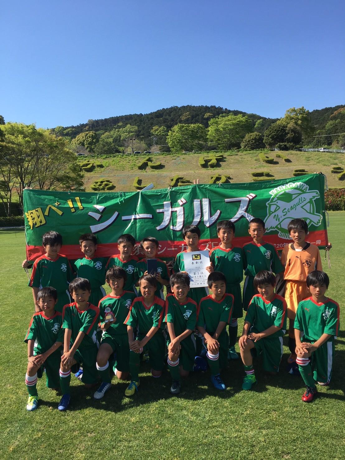 5月3日(水・祝)~5日(金・祝) U-11 アローカップ