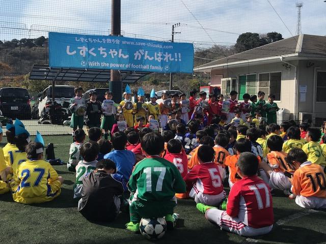 3月3日(土) U-8 第1回しずくカップ