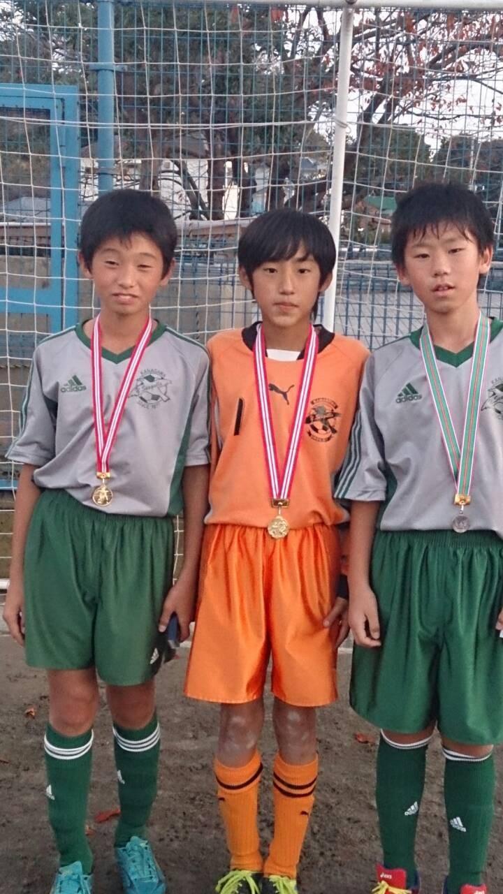 三春フレンドリーカップ U-11(5年生) 優秀選手・大会MVP・フェアプレー選手