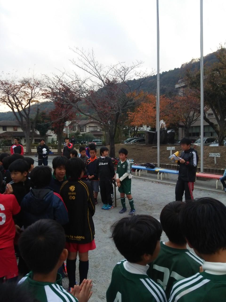 夏山杯 U-11(5年生)