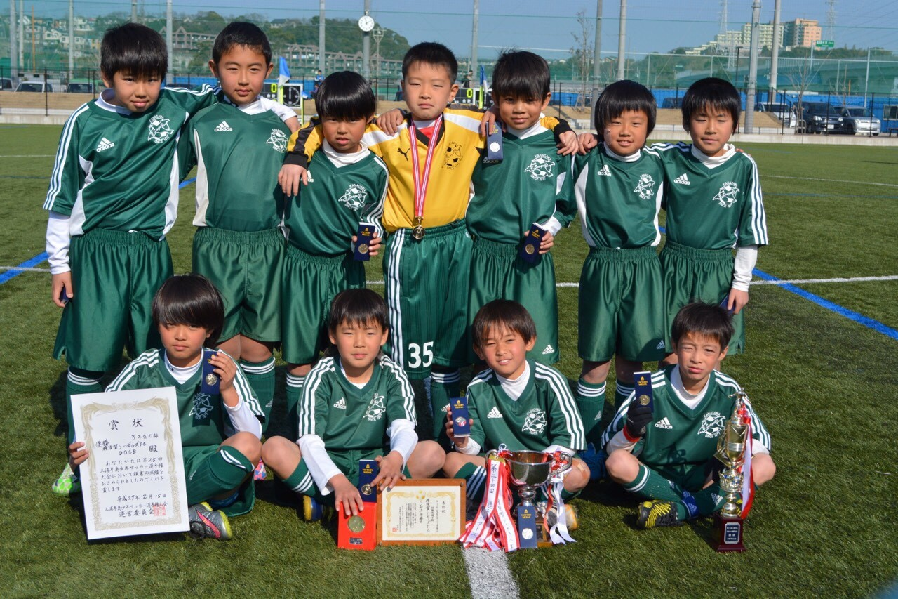 三浦半島大会 U-9DOCE(3年生)