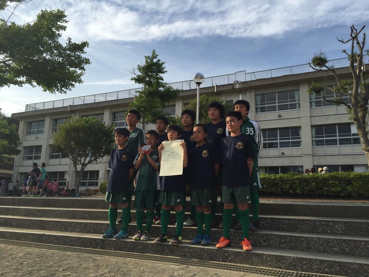 グラスルーツカップ U-12(6年生)