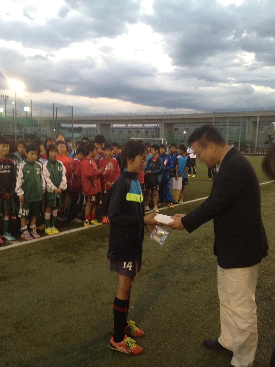 J:COM湘南杯 U-12(6年生) 最優秀選手賞