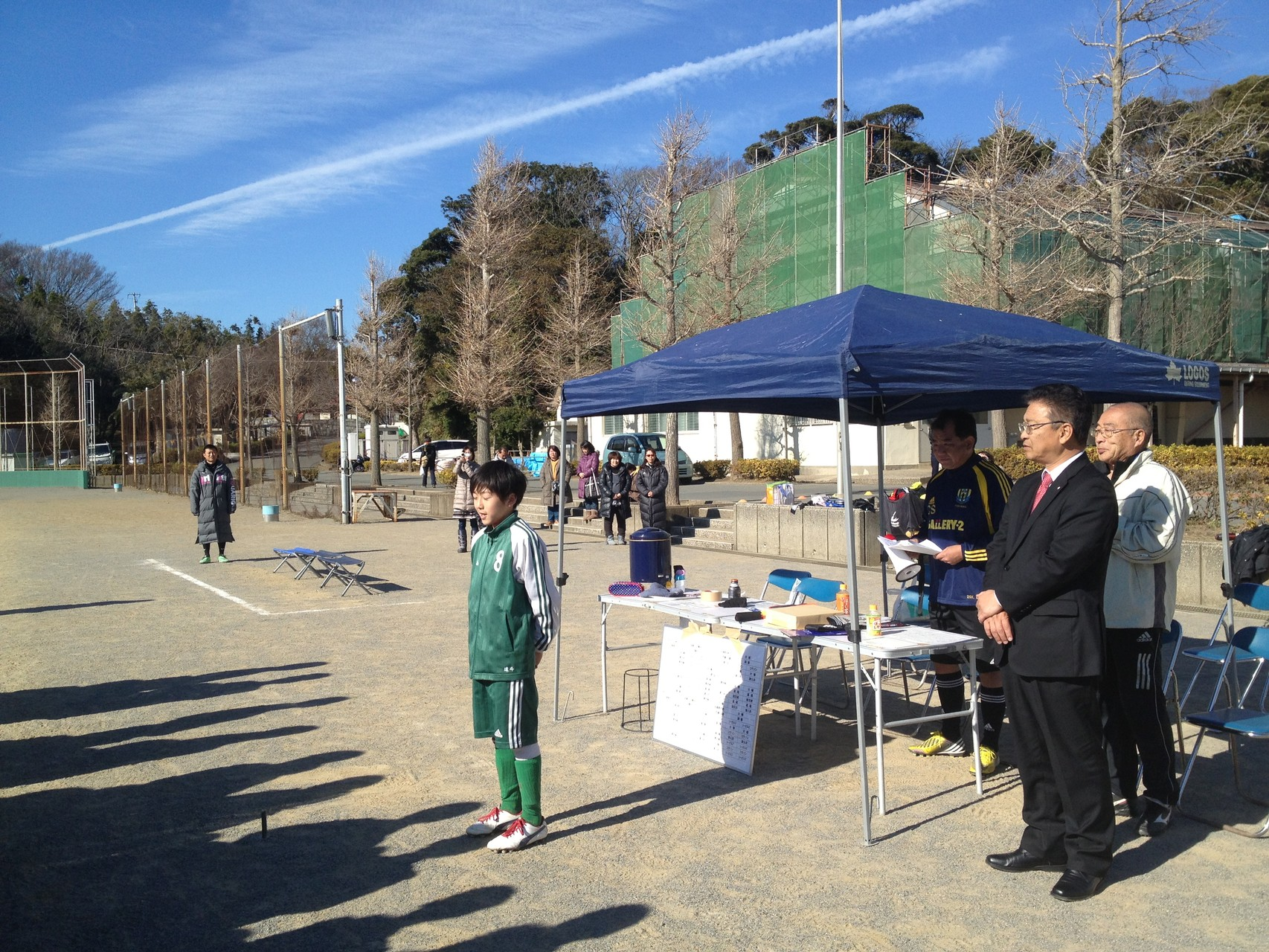 横須賀カップ U-12(6年生) 開会式