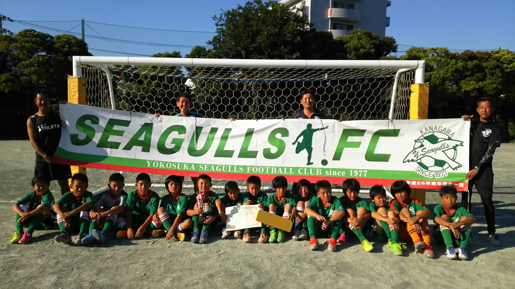 7/30 かもめ杯 U-12大会 第3位 横須賀シーガルズFC U-12