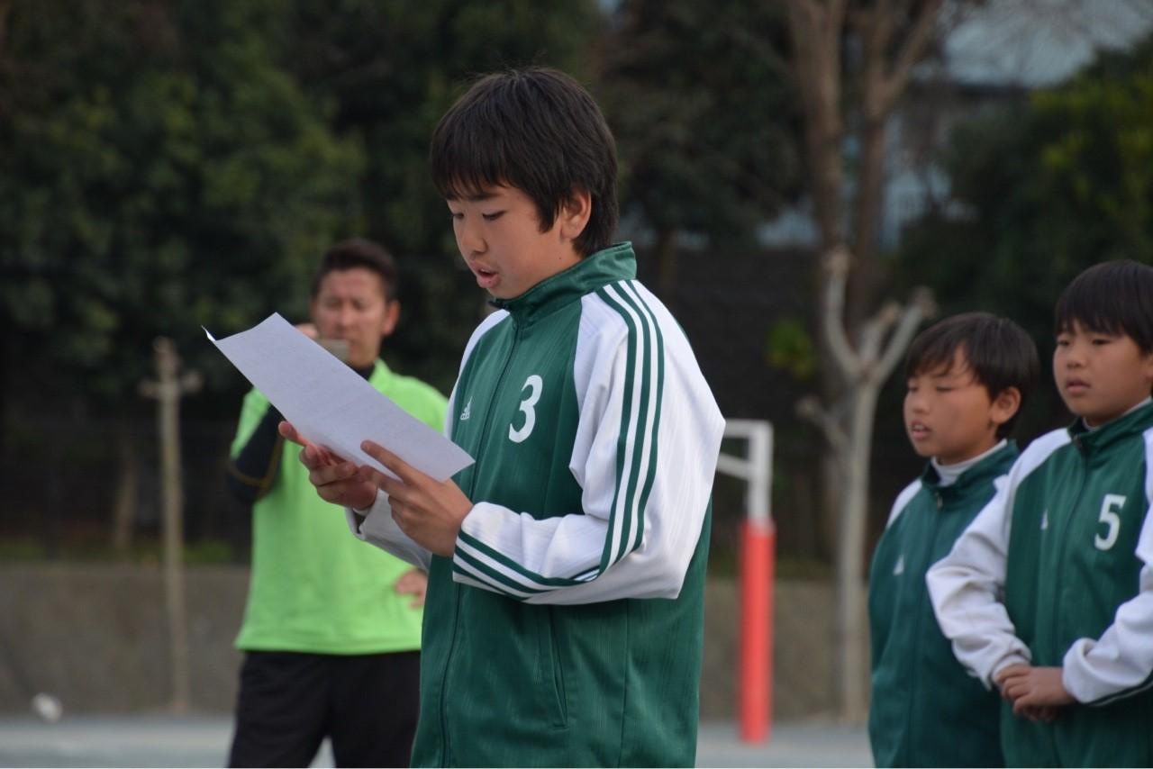 3/5 卒団式 セレモニー