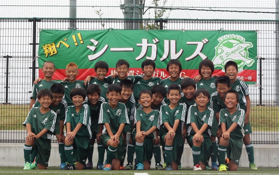 かもめ杯・シーガルズ杯 U-11(5年生)