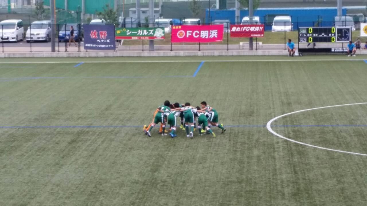 ライオンズカップ U-12(6年生)