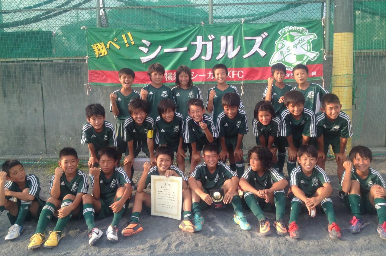 シーガルズ杯 U-11(5年生)