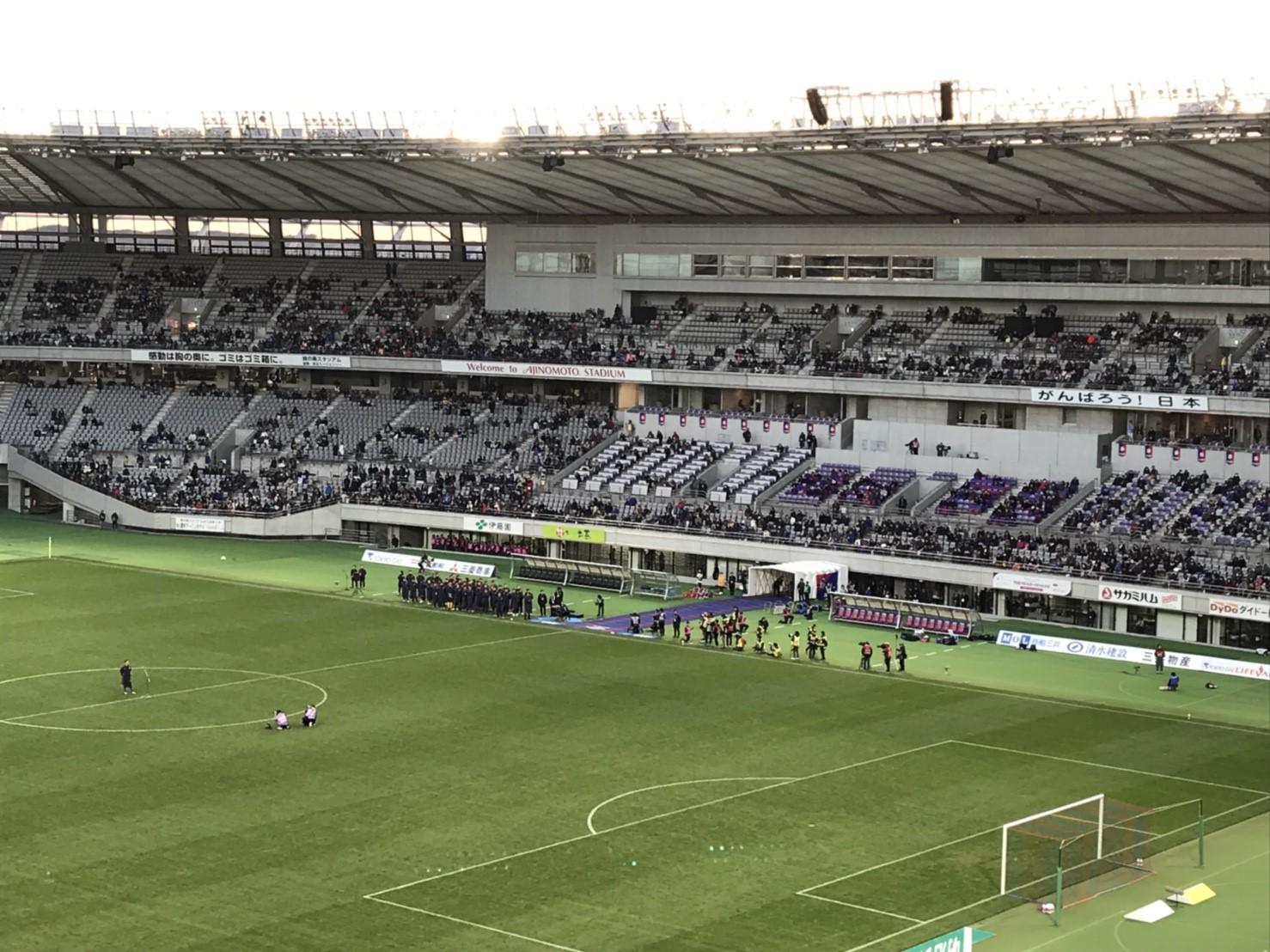 12月2日(土) 石川直宏 選手 応援バスツアー