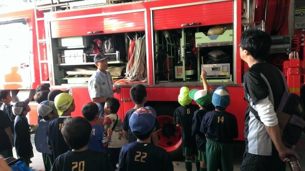消防署見学 U-8(2年生)