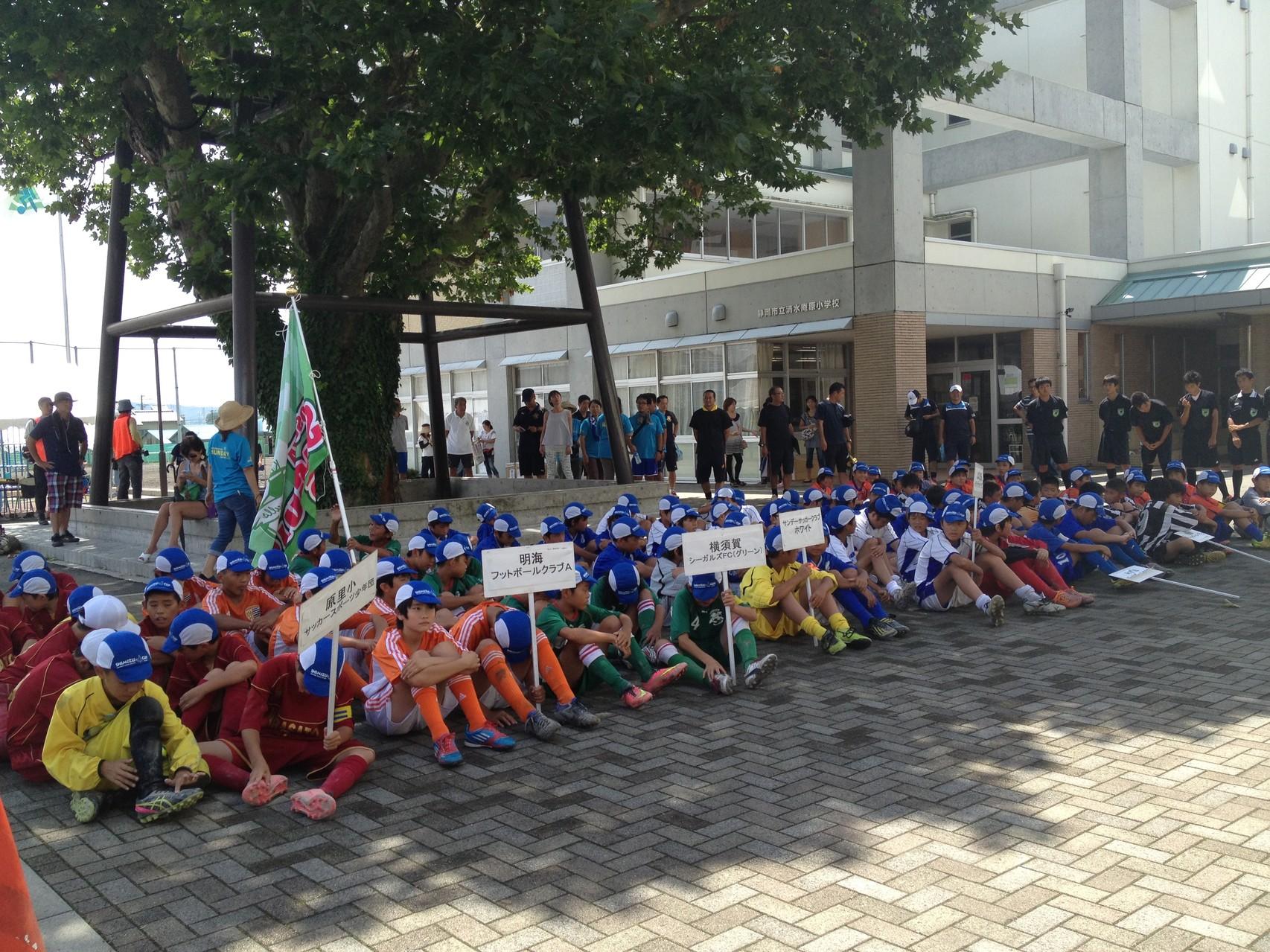 清水カップ U-12Green(6年生)開会式