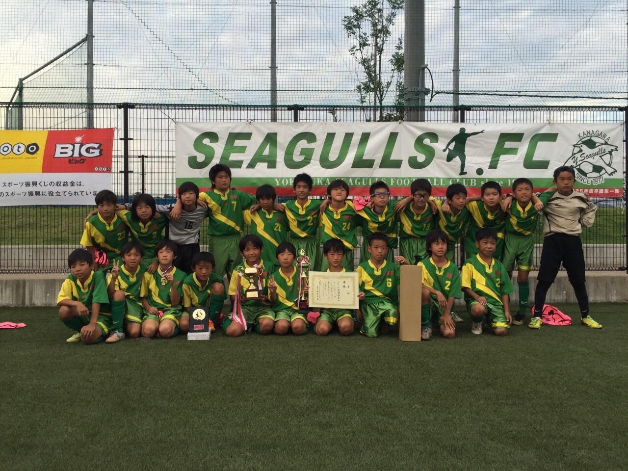 シーガルズ杯 U-11(5年生) 優勝!FC六会湘南台の皆さん