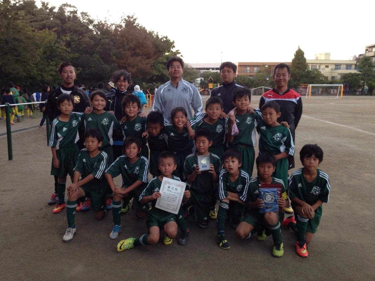 明浜カップ U-10(4年生)