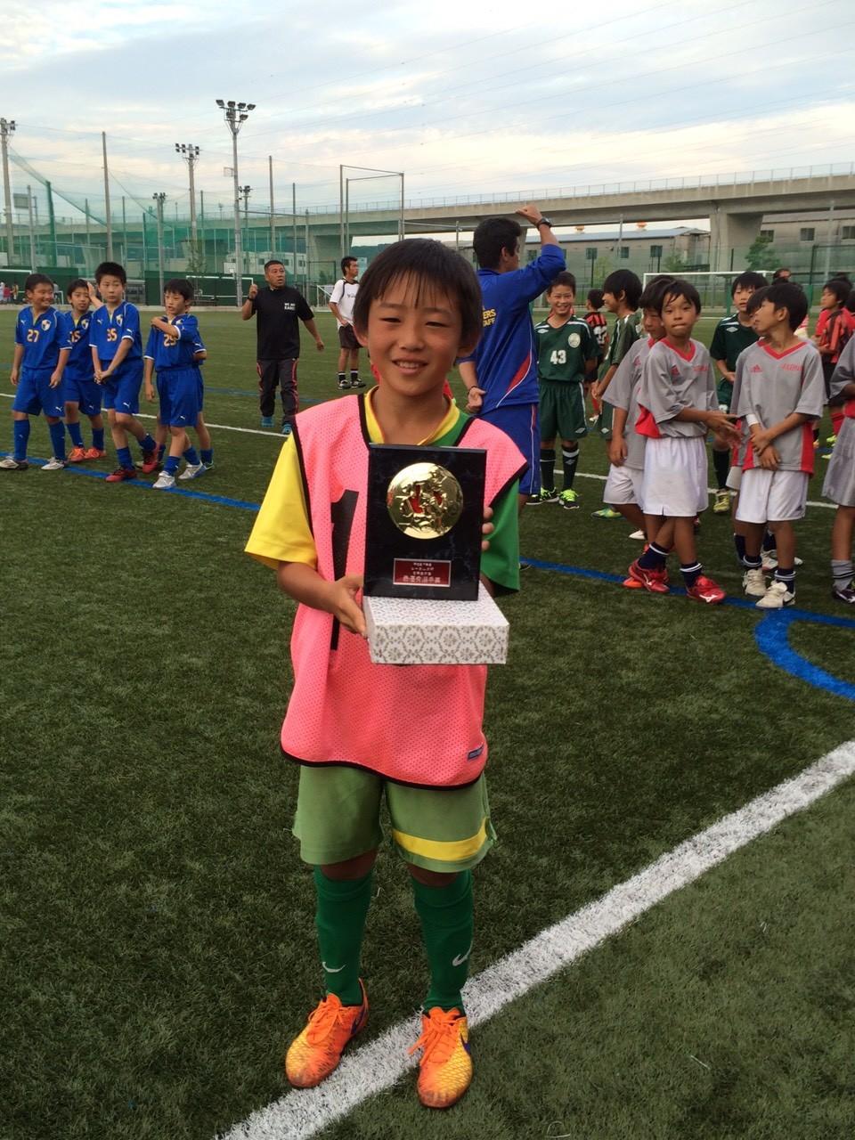 シーガルズ杯 U-11(5年生) 最優秀選手賞