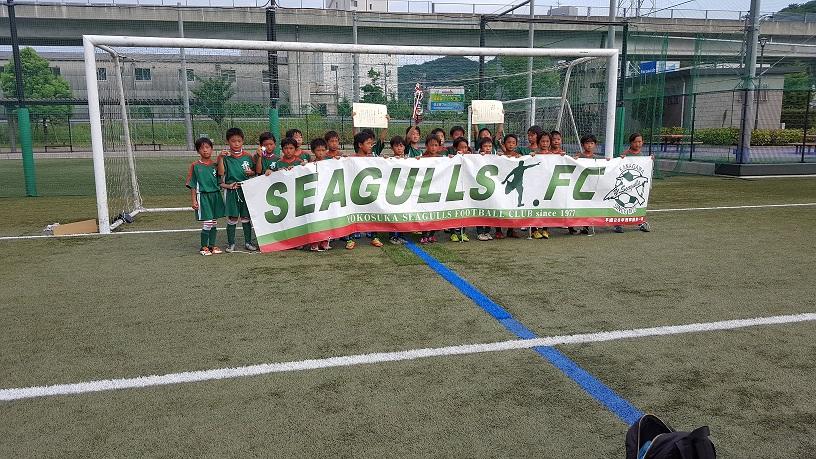 8月13日(日) U-10 シーガルズ杯・かもめ杯