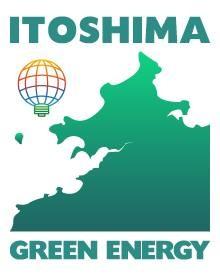 IGEロゴ = ITOSHIMA GREEN ENERGY
