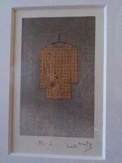 作品は、元デザイナーさんということで、やはり、、、「服」!(2008年)
