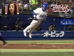 ボールをよける・・・田村さん見習って!