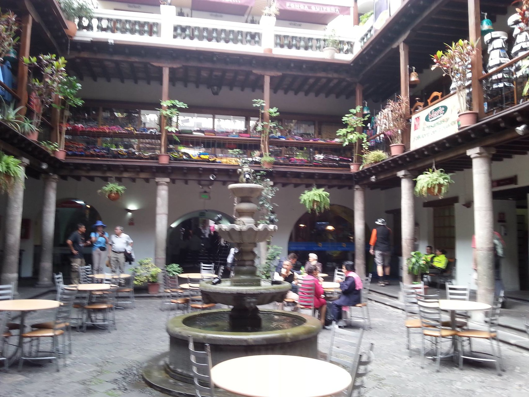 Court intérieure d'architecture andalouse