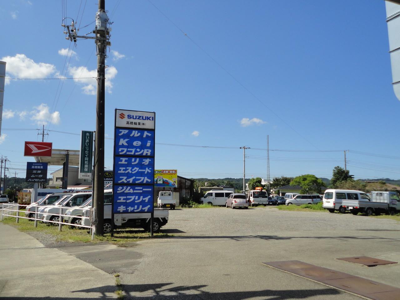 工場横の駐車場