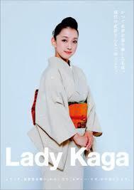 街にたくさん貼られてあるLady Kaga(レディカガ)甘池英子さんのポスター。