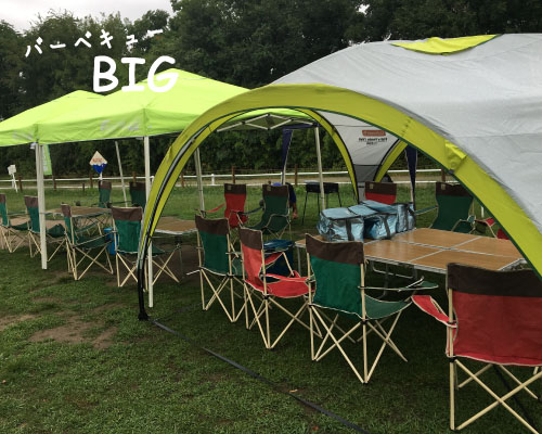 雨天時もテントがあればBBQ可能