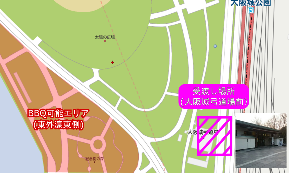 大阪城公園BBQ機材受渡し場所
