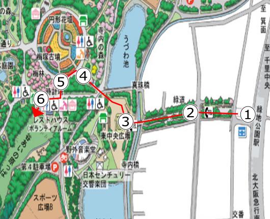緑地公園駅から谷あいの原っぱまでのマップ