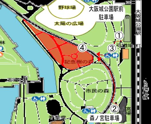 駐車場からBBQ広場へのアクセス方法