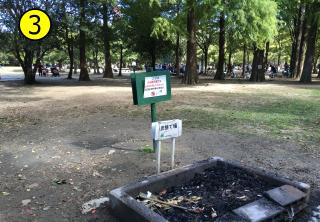 久宝寺緑地内施設