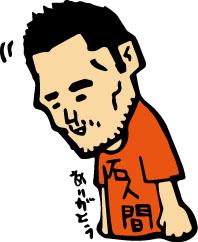▲鈴木秀明作 ウツざきくんLINEスタンプ発売中!