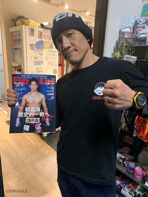 Fight & Life vol.82で1・24 K-1の日泰5対5の解説をしました!