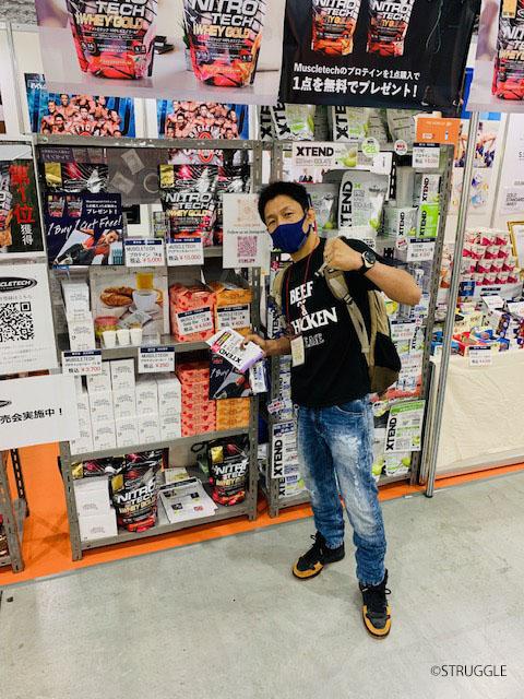 東京ビッグサイトへ マッスルテックさんの展示を見に行ってきました!