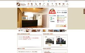 株式会社 石口工務店様 ホームページトップデザイン