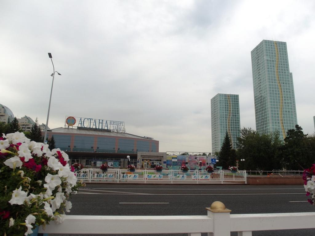 """Концертный зал """"Астана"""""""