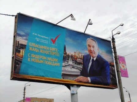 26 апреля 2015 года избиратели Казахстана проголосовали за Нурсултана Назарбаева