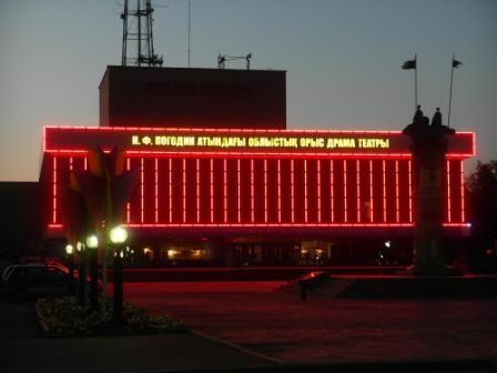 Центр культурной жизни Петропавловска