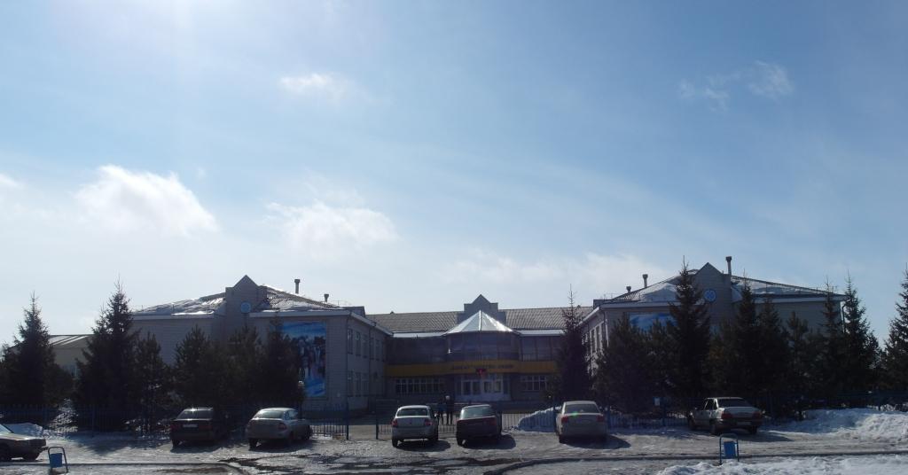 """Казахская гимназия """"Парасат"""""""