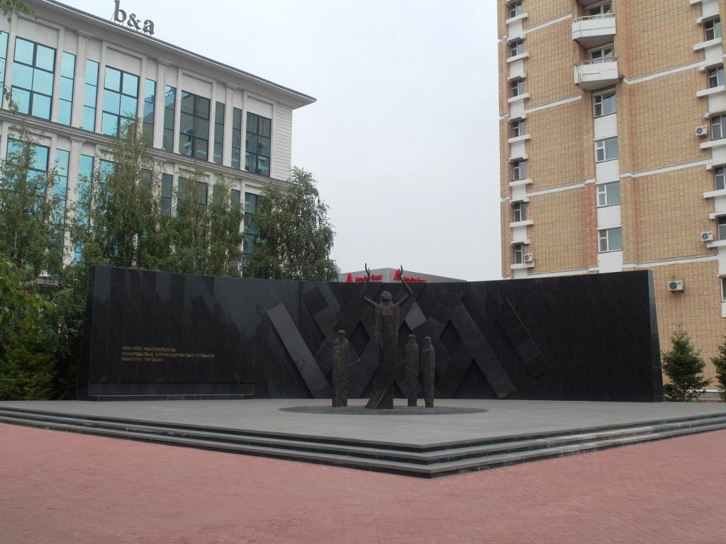 """Памятник жертвам """"Алжира"""""""