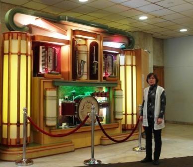 музей, музыкальная культура, Москва