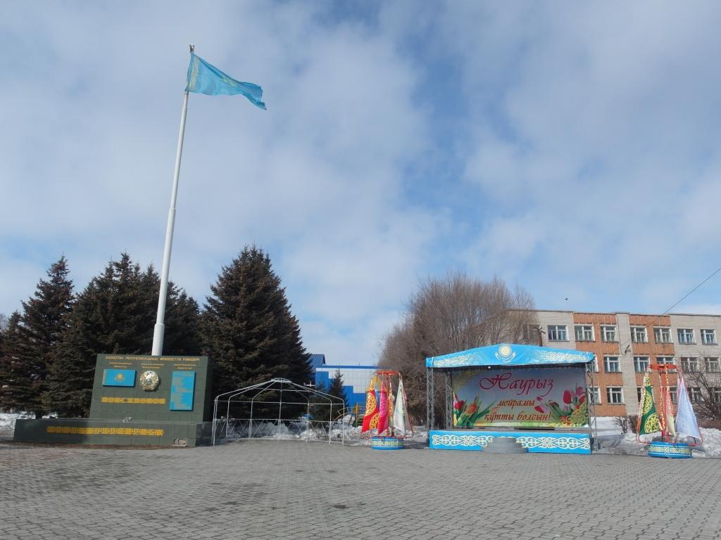 Центральная площадь Бесколя