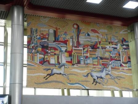 Панно в фойе ж/д вокзала Астаны