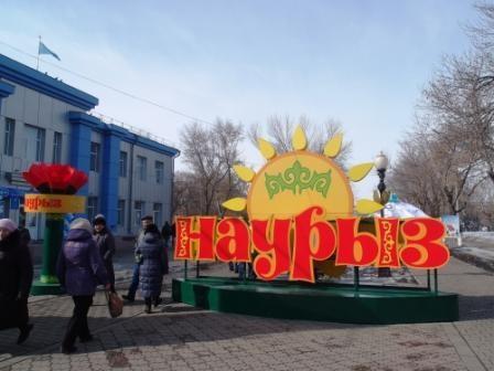 Петропавловск, Наурыз