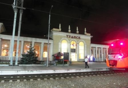 Туапсе. Вокзал
