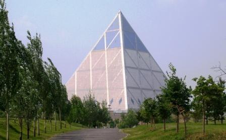Астана, Пирамида