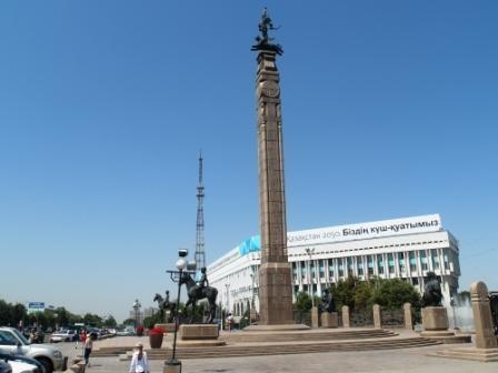 Алматы. Площадь Независимости