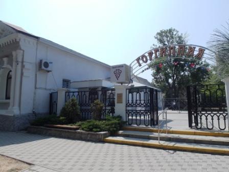 """Археологический музей """"Горгиппия"""""""