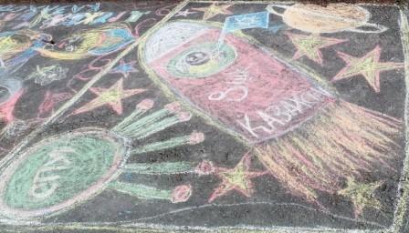 1 Мая. Конкурс рисунков на асфальте