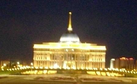 Ак Орда, Астана